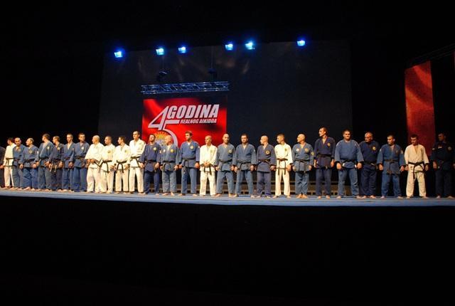 45 лет направлению самообороны Реальное Айкидо